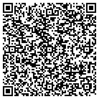 QR-код с контактной информацией организации КИРИЛЛОВСКОЕ РАЙПО