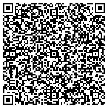QR-код с контактной информацией организации Салон цветов «Ромашка»