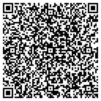 QR-код с контактной информацией организации ВИТАЛ ТРАНС, ООО