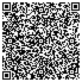 QR-код с контактной информацией организации РЕНМАР-ПЕТРО, ООО