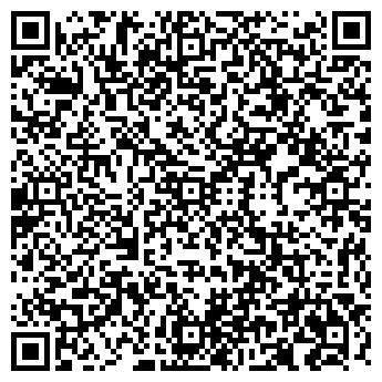 QR-код с контактной информацией организации АТРИОМ, ООО