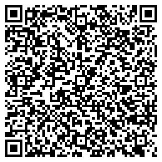 QR-код с контактной информацией организации ВЫСОТНИК