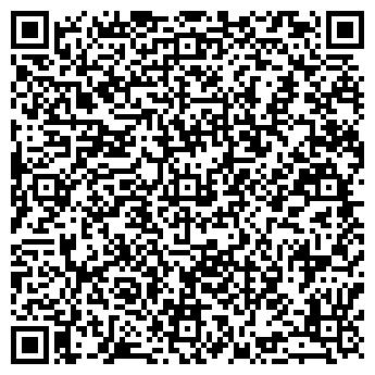 QR-код с контактной информацией организации ИРСОВСКОЕ ЛЕСНИЧЕСТВО