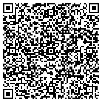 QR-код с контактной информацией организации РОС ОЙЛ, ЗАО