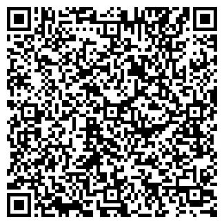 QR-код с контактной информацией организации ХЭЛП-ОЙЛ, ЗАО
