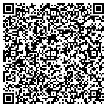 QR-код с контактной информацией организации ПЕЛИКАН