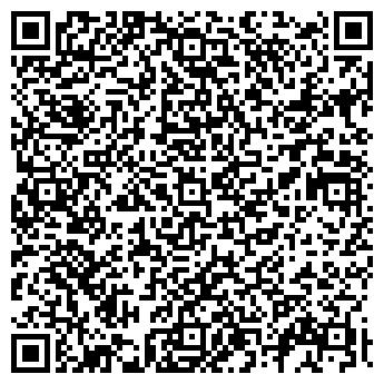 QR-код с контактной информацией организации ТАЙГА ФИРМА, ООО