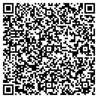 QR-код с контактной информацией организации КИМЕХ, ООО
