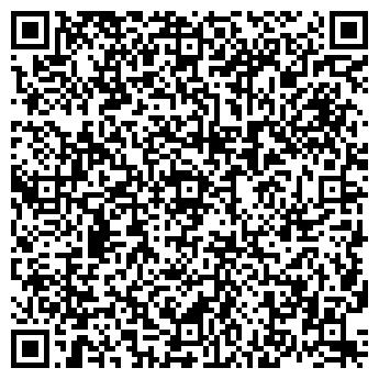 QR-код с контактной информацией организации МОРСКАЯ ГИДРОМЕТЕОРОЛОГИЧЕСКАЯ СТАНЦИЯ