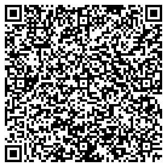 QR-код с контактной информацией организации БЕРЕЗОВСКОЕ, ЗАО