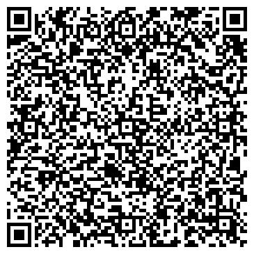 QR-код с контактной информацией организации ОГОНЕК МОЛОДЕЖНО-ПОДРОСТКОВЫЙ КЛУБ