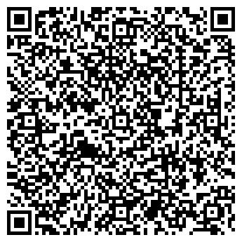 QR-код с контактной информацией организации ОЗЕРНАЯ ВЕРФЬ, ООО