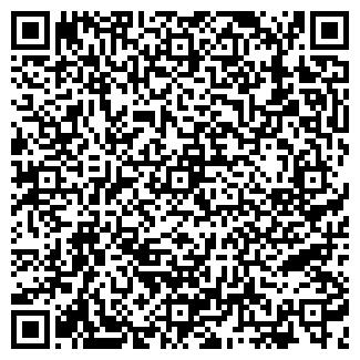 QR-код с контактной информацией организации ЦЕНТР КУЛЬТУРЫ