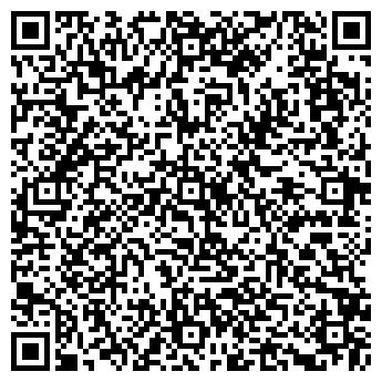 QR-код с контактной информацией организации ОБЪЕДИНЕНИЕ КОЛЬСКИЙ РЫБКООП