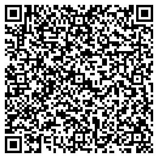 QR-код с контактной информацией организации МУРМАНСКОЕ МУ