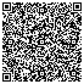 QR-код с контактной информацией организации МАГАЗИН ПРОДУКТЫ № 4