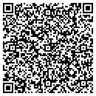 QR-код с контактной информацией организации ХОЗЯЮШКА ТД