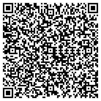 QR-код с контактной информацией организации КАМНЕОБРАБОТЧИК