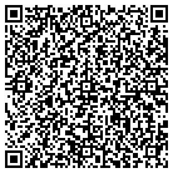 QR-код с контактной информацией организации ЦЕЛЛЮЛОЗНЫЙ ЗАВОД № 5, ГУП