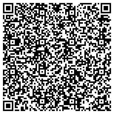 QR-код с контактной информацией организации ПОСЕЛКОВАЯ ПОЛИКЛИНИКА