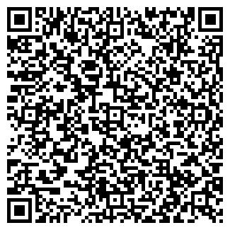 QR-код с контактной информацией организации БУЛЫГИН, ЧП