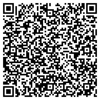 QR-код с контактной информацией организации ФОТОС, ООО