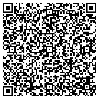QR-код с контактной информацией организации К-СПЕКТР, ООО