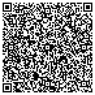 QR-код с контактной информацией организации КОСТОМУКШСКИЙ ЛЕСПРОМХОЗ, ООО