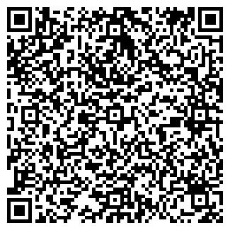 QR-код с контактной информацией организации КОСТОМУКША