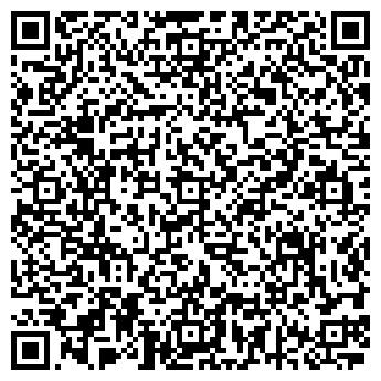 QR-код с контактной информацией организации СТИЛЬ МАГАЗИН-САЛОН