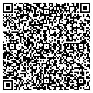 QR-код с контактной информацией организации РОСТОК КОЛХОЗ