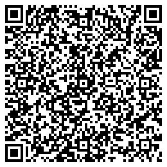 QR-код с контактной информацией организации ЛЯХОВСКОЕ КХ
