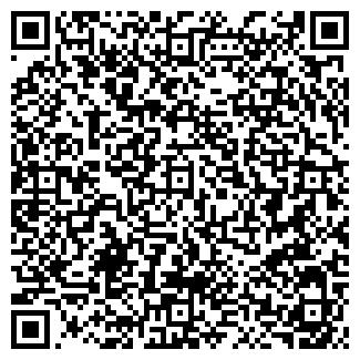 QR-код с контактной информацией организации ЕНСИ-ПЛЮС