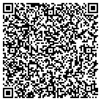 QR-код с контактной информацией организации МЕРКУРИЙ-2