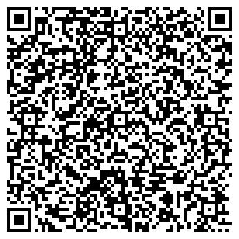 QR-код с контактной информацией организации П И М, ООО