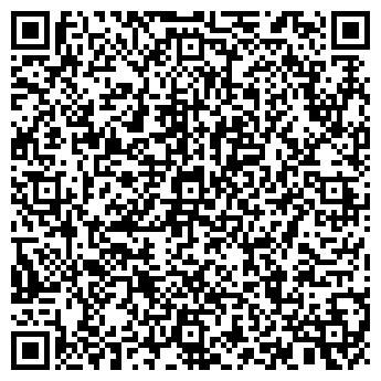 QR-код с контактной информацией организации ЭКСПОТЭК ФИЛИАЛ, ООО