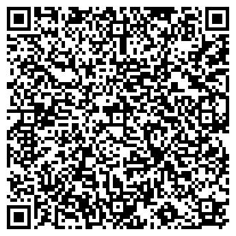 QR-код с контактной информацией организации БУРЕВЕСТНИК, OOO
