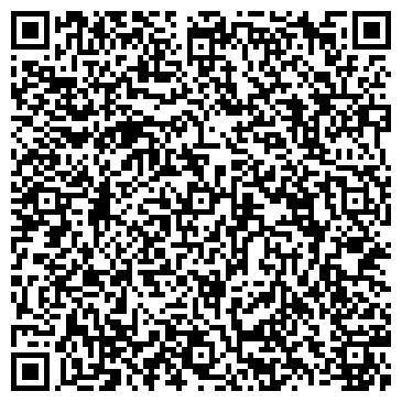 QR-код с контактной информацией организации СТ. ЛОДЕЙНОЕ ПОЛЕ ЖЕЛЕЗНОДОРОЖНЫЙ ВОКЗАЛ