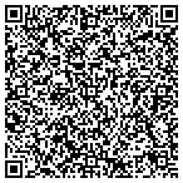 QR-код с контактной информацией организации ОЯТСКАЯ КЕРАМИКА, ООО