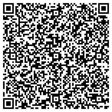 QR-код с контактной информацией организации ДЕР. ИМОЧЕНИЦЫ СЕЛЬСКИЙ КЛУБ