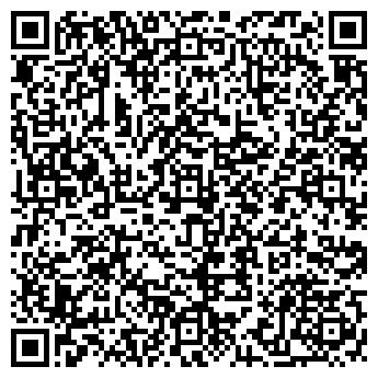 QR-код с контактной информацией организации ТЕРВЕНИЧСКИЙ ДОМ КУЛЬТУРЫ