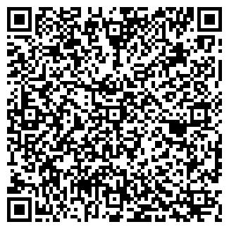 QR-код с контактной информацией организации ИКС-БИТ