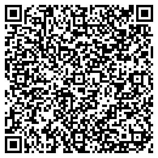 QR-код с контактной информацией организации РОСА, ЗАО