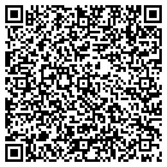 QR-код с контактной информацией организации ВОЗРОЖДЕНИЕ АО