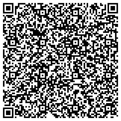 QR-код с контактной информацией организации ОБЛАСТНОЙ СОЮЗ ОБЩЕСТВЕННЫХ ОРГАНИЗАЦИЙ ПРАВОВОЙ ЗАЩИТЫ И СОЦИАЛЬНОЙ ПОМОЩИ