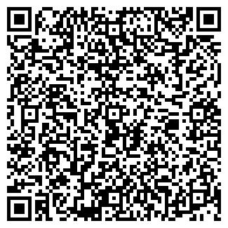 QR-код с контактной информацией организации АК-20