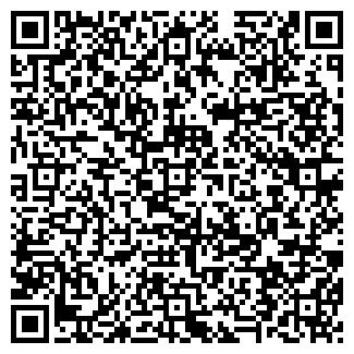 QR-код с контактной информацией организации ОАО АРКТИКТРАНС