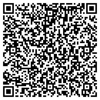 QR-код с контактной информацией организации ЗАО ВУЛКАН-АВТО