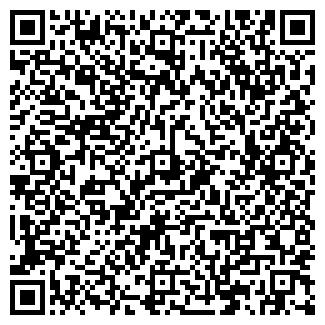 QR-код с контактной информацией организации КАРТИ