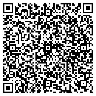 QR-код с контактной информацией организации ОКМА